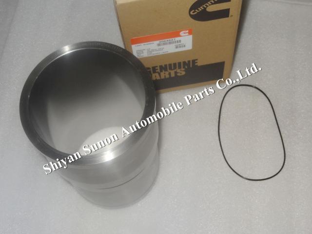 Cummins ISM QSM M11 L10_Shiyan Sunon Automobile Parts Co ,Ltd